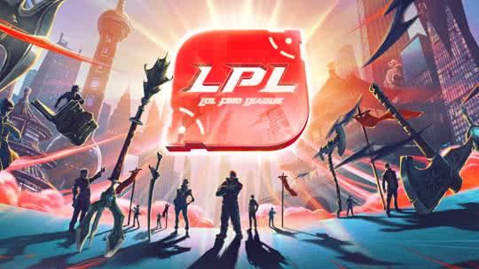 LPL夏季赛7月10日首发,Baolan首发登场
