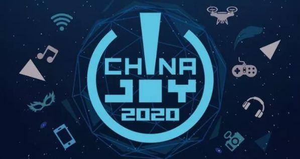 首家游戏经纪服务商将登录2020ChinaJoy