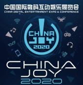 带来日本的匠心服务,电心软件正式确认参展2020 ChinaJoyBTOB