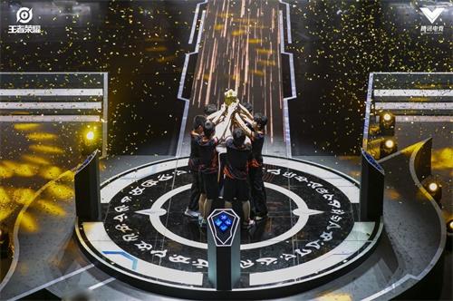 大众赛王者进军职业殿堂 王者荣耀全国大赛青岛收官