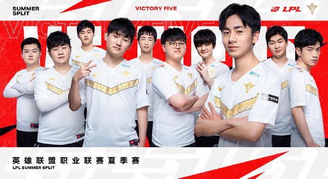 iG vs V5:V5能否战胜强敌跻身新四皇?