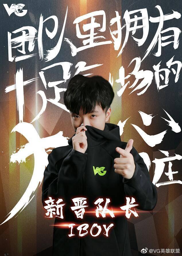 【人物志】胡显昭iBoy:我命由我不由天
