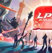 莉莉娅迎来LPL首胜!BLG战胜RNG 国豪压XLB四级!