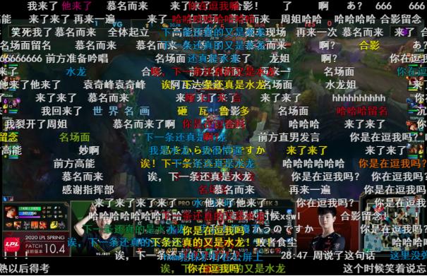【S10赛季梗百科01】水龙水手战佳慧,剑指乌兹行不行