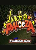 帕鲁扎的午餐