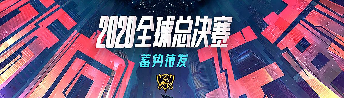 拳頭CEO:上海正在成為全球的電競之都 S10將全程落地上海