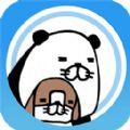 熊猫和狗狗狗什么时候都好可爱