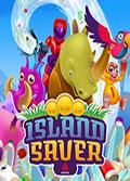 岛屿保护者:恐龙岛