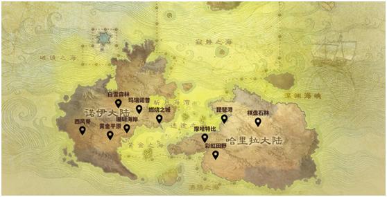 《上古世纪》穷尽一生探索的大地图,风景党计划火爆开启