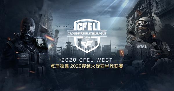 CFEL丨West常规赛全回顾:GV再夺第一,HAY成最大热门