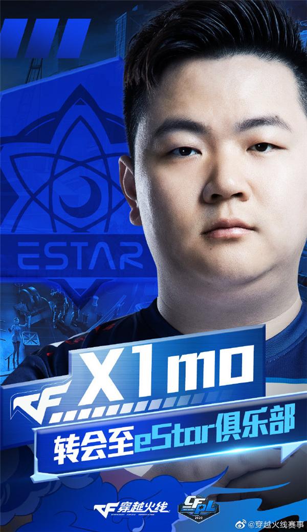 残局大魔王X1mo转会eStar!或率领队伍实现全新突破?