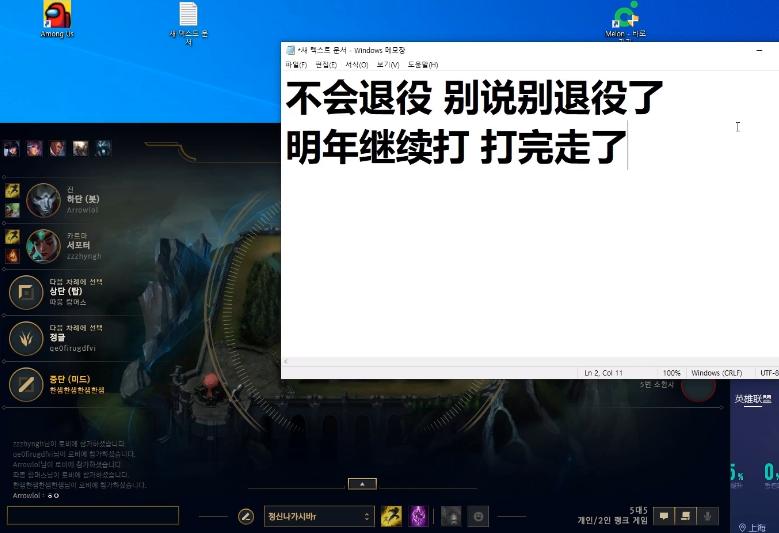Gimgoon直播回应退役传言:不会退役 明年继续打
