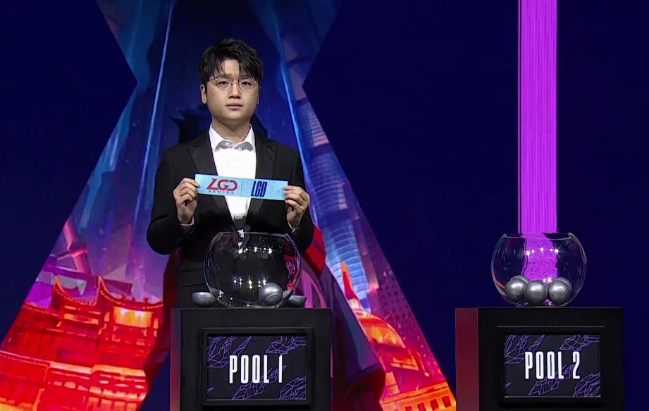 2020全球总决赛入围赛与小组赛抽签结果:C组成为死亡之组