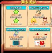CG时时彩苹果版下载