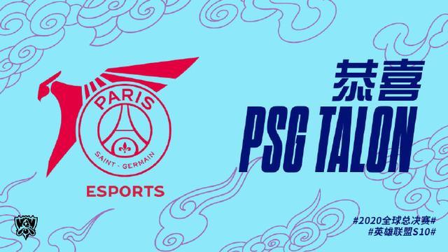 S10巡礼——PSG.Talon:主力中野缺席能否闯入小组赛
