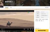 开放世界沙盒RPG《部落与弯刀》9.23携全新内容登陆WeGame