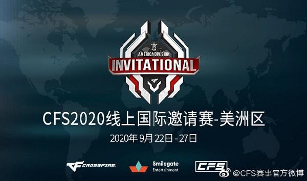 CFSI美洲丨小组赛最后一日,谁将拔得头筹?