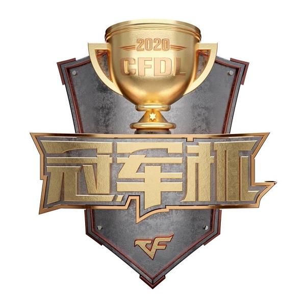 CFDL冠军杯八进四第二场:亮亮带队AG.Y,SNS誓要晋级