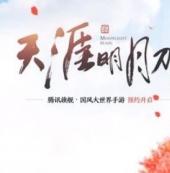 平安CG飞艇娱乐平台