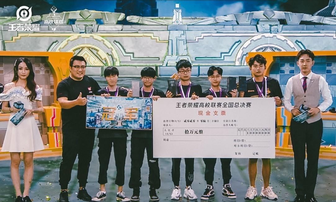 第七届王者荣耀高校联赛开赛了!