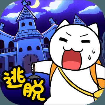 白猫的大冒险2破解版