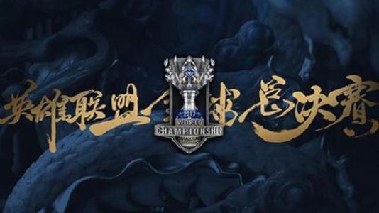 英雄聯盟2020全球總決賽八強賽 TES vs FNC_第三局
