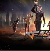 Nest丨季军赛:嘉玮五杀雅哲KD3.0,Q9战胜AG