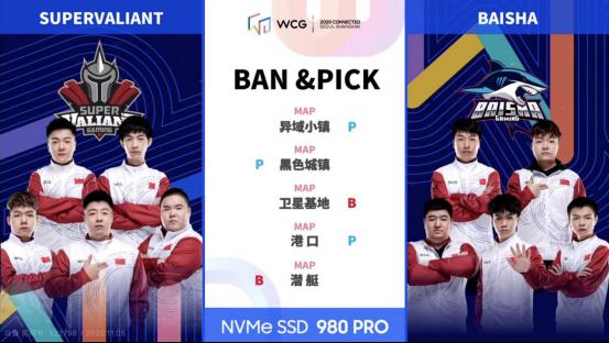 2020 WCG半决赛丨BS 0:2 SV