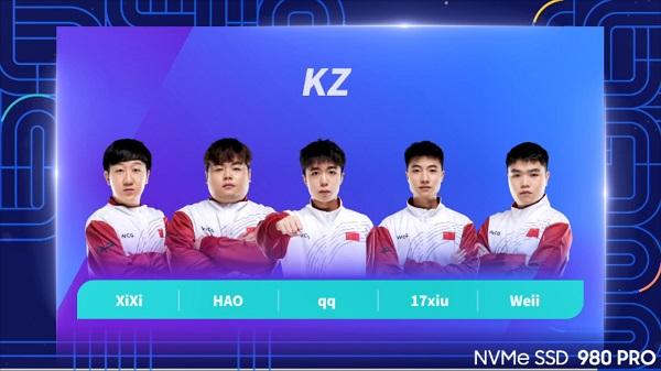 WCG丨11.7回顾:KZ势如破竹2比0轻取BS,斩获季军