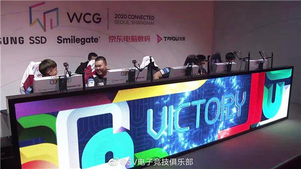 WCG丨11.8预告:又一场AV总决赛激战,你怎么看?