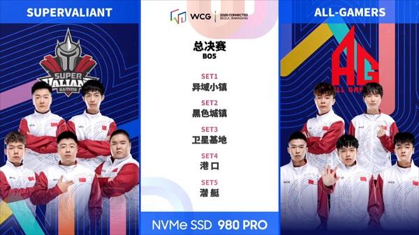 WCG丨同样的剧本同样的结局!SV再胜AG完成两连冠霸业
