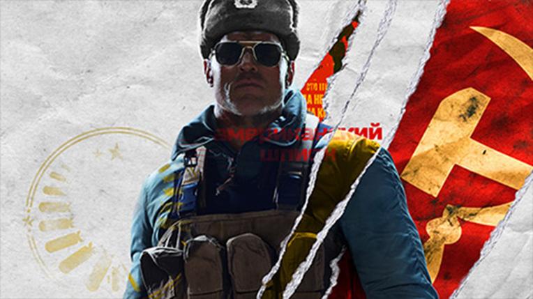 《使命召唤17:黑色行动5》正式发售,腾讯网游加 速器限免加速助力畅玩
