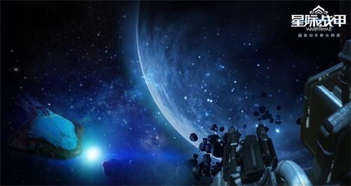 《星际战甲》更新筹备直面会将于11月18日直播