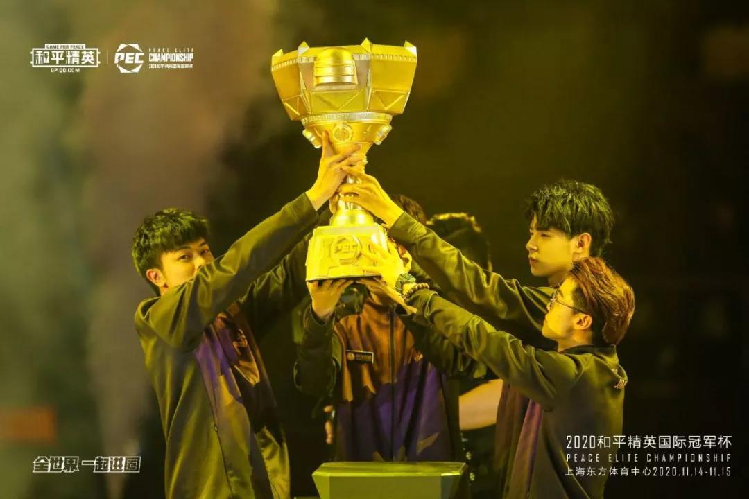 NV-XQF夺冠,特种兵代言人天团首秀!PEC 2020和平精英国际冠军杯圆满落幕