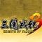 三国战纪3中文版