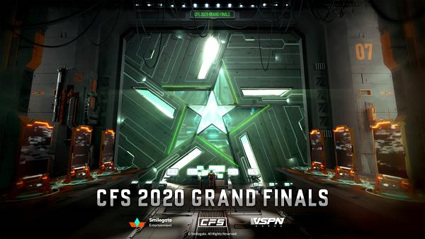 CFS2020世界总决赛激情点燃,战动首尔!