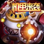 百战斗斗堂(上线送百万金币)