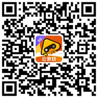 腾讯先游四周年云游节开启,豪礼狂欢等你加入!6