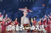 天刀IP国风嘉年华12月23日庆典开启!