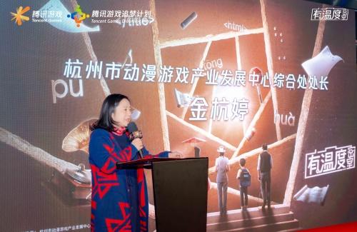 """腾讯游戏追梦计划打造首个跨界合作公益密室,""""有温度密室""""项目今日杭州启动"""