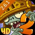 植物大战僵尸22.6.1超级修改版