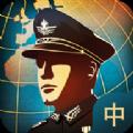 世界征服者4界限mod版