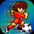 像素足球手机游戏