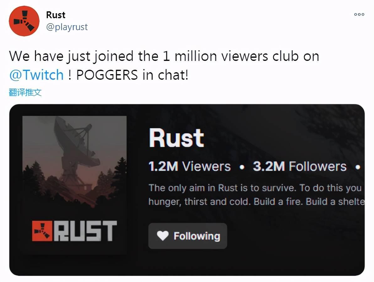 《RUST》重回Steam周销榜首 腾讯网游加 速器限免加速助力畅玩
