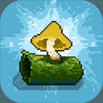 蘑菇物语破解版