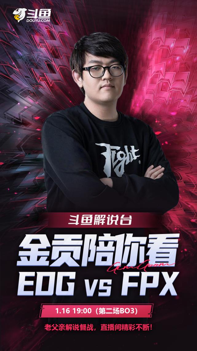 刘青松错失新赛季首个MVP!贡子哥:因为他没请我吃大龙虾!