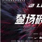 2021LPL春季赛常规赛 EDG vs LGD 第一局