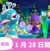 《集合啦!动物森友会》狂欢节免费更新来袭!腾讯加 速器限免加速助力畅玩