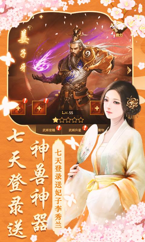 兴唐情缘(1元无限)