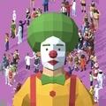 小丑去哪了